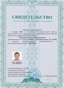 Детейлинг сервис в Минске