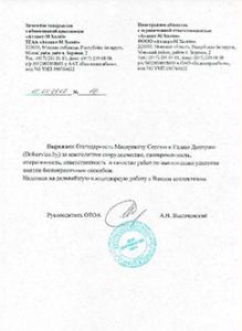 Детейлинг Минск