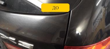 Полировка машины Минск