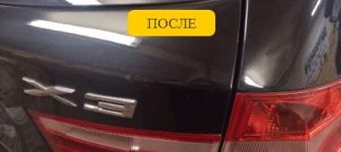 Полировка авто Минск