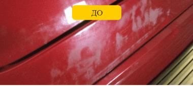 Полировка кузова авто Минск
